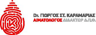 Giorgos Karamarias - Haematologist
